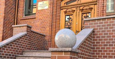 Muzeum 2 Pułku Szwoleżerów Rokitniańskich